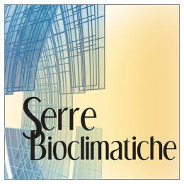 Logo-denia-serre-bioclimatiche
